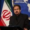 İran'dan Suudi Arabistan'ın Yemen saldırısına kınama