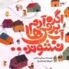 İranlı yazarın kitabı Alman okullarında okutulacak