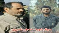 İran'ın Meşhur Emekli Generallerinden Şaban Nasiri Irak'ta Şehid Düştü