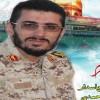 Suriye'de İranlı Bir Komutan Şehid Oldu