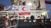 İran Kızılay'ının Yemen halkına yardımları sürüyor