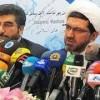 İslami Radyo Televizyonlar Oturumu Tahran'da Düzenlenecek