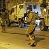 Nablus'ta bir İsrail askeri yaralandı