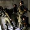 Siyonist İşgal Güçleri Batı Yaka ve Kudüs'te 21 Filistinliyi Gözaltına Aldı