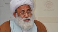 Siyonist Suudi Rejimi, İslam Alimi Ayetullah El Razi'yi Tutukladı