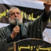 İslami Cihad Hareketinden ABD'ye Sert Tepki !