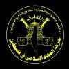 Filistin İslami Cihad Hareketi, İran'a takdir ve teşekkürde bulundu