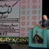 İslami İrşad Bakanı: İslam İnkılabının kalıcı olması için kitaba ihtiyacı var