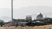 Bölgede Nükleer Silahsızlandırma İsrail'den Başlamalıdır