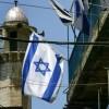 Siyonist İsrail Hükümeti Bugün Ezanın Yasaklanması Önerisini Tartışacak