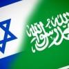 Siyonist İsrail heyeti, üç arap ülkesinde görüşmelerde bulundu