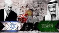 Arapların İsrail ile ilişkileri geliştirmedeki yeni politikası