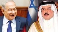 Siyonist Netanyahu Körfez Ülkelerinden Bahreyn'i Ziyaret Edecek