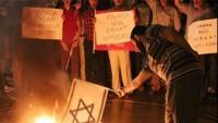 İstanbul'da siyonist İsrail konsolosluğu önünde protesto gösterisi düzenlendi