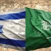 Arabistan ve Bahreyn, İsrail ile resmi ilişki kurma yolunda