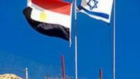ABD'nin 2014 yılında yaptığı askeri yardımların %75'i İsrail ve Mısır'a gitti