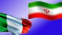 İran Sanayi Bakanı: İtalya'nın 10 banka müdürü İran'da