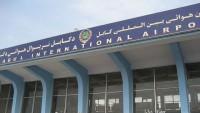 Kabil havaalanına saldırı