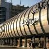 Gazzeli eski bakan vekili, Mısır'da gözaltına alındı