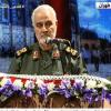 General Kasım Süleymani: Muğniye'nin Kanının Kısası, Siyonist Rejimin Yok Edilmesiyle Sonuçlanacaktır