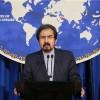 Behram Kasımi: G-7 üyeleri ABD'nin tuzağına düşmemeli