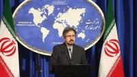Yunanistan Maslahatgüzarı İran Dışişleri'ne çağırıldı