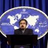 İran: ABD'ye vereceğimiz yanıt gayet sert ve yıkıcı olacak