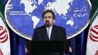 İran dışişleri bakanlığından siyonist İsrail'in ezan yasağı kararına tepki