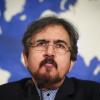İran Malezya duyurusunu kınadı