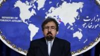 İran Amerika'nın müdahaleci tutumunu kınadı