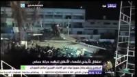 Video: Kassam Tugayları'nın Yerli Yapım Tankı; Ümmete Mübarek Olsun…