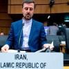 İran, Teröristleri Barındıran Avrupalı Ülkelerini Sert Bir Dille Eleştirdi