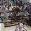Video: Kabe'de vinç düşmesinin ardından çekilen görüntüler