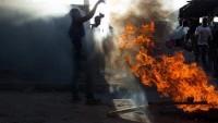 Kenya'da muhalefet ile polis arasında çatışma: 4 ölü, 26 yaralı