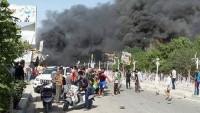 İran İslam İnklabı Dışişleri Yetkilisi; Kerbela'daki terör saldırısını kınadı.