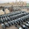 IŞİD Teröristleri, Irak'ta Kimyasal Silah Kullandı