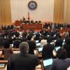 Kırgızistan'da 3 partili koalisyon kuruldu