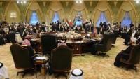 Körfez ülkeleri Riyad'da toplanıyor