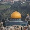 Kudüs Müessesesi: İşgal Rejiminin Mescid-i Aksa Binalarına Karışma Hakkı Yok