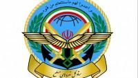 İran Silahlı Kuvvetler Genel Kurmay Başkanlığı Dünya Kudüs Günü Çağrısında Bulundu