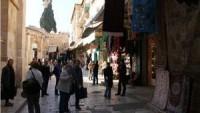 Filistin Batı Yaka Sakinlerinden 40 Yaşın Üzerindekiler Ramazan'da Kudüs'e Girebilecek