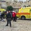 Kudüs'te Bu Sabah Meydana Gelen Eylemde 2 Siyonist Yaralandı