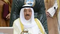 Kuveyt Emirinden Umman Kralına Mesaj