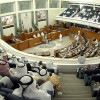 Kuveyt'te meclis feshedildi