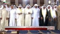 Foto: Kuveyt'te Müslümanlar Sünni-Şii Birlikte Kıldıkları Vahdet Namazıyla Dünyaya Mesaj Verdiler