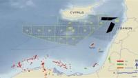 Lübnan: Ülkenin petrol haklarından geri adım atmayacağız