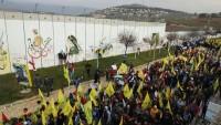 Lübnan Halkı Kudüs'ü Ve Filistin Halkını Yalnız Bırakmadı