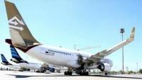 Libya'da UMH güçleri Trablus Havalimanı'nın büyük kısmını ele geçirdi