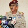 Tuğgeneral Lokman: Yemen Halkının İzzet Ve Onurunu Korumaya Devam Edeceğiz