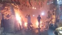 Lübnan'daki patlamada şehid sayısının 30'a çıktığı bildirildi